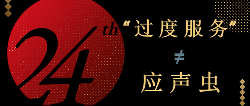 周年庆邀请函活动纪念喜报派对首图.jpg